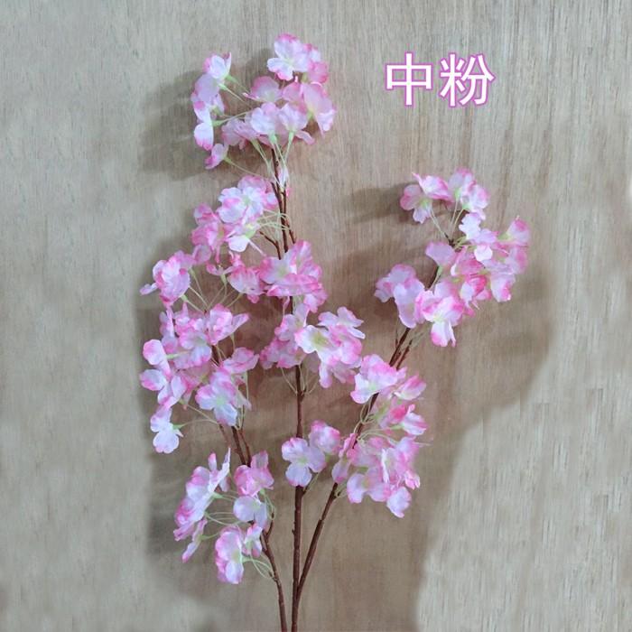 3叉普通仿真樱花枝_仿真樱花