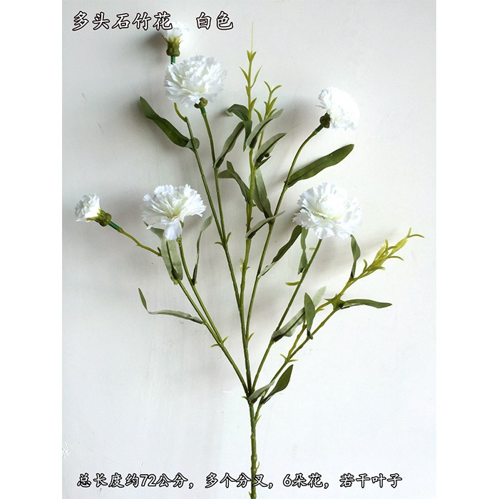 多头石竹花康乃馨_仿真花厂家批发