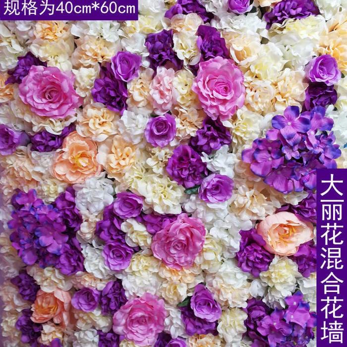 大丽花带叶混合花墙_婚礼花墙背景花墙