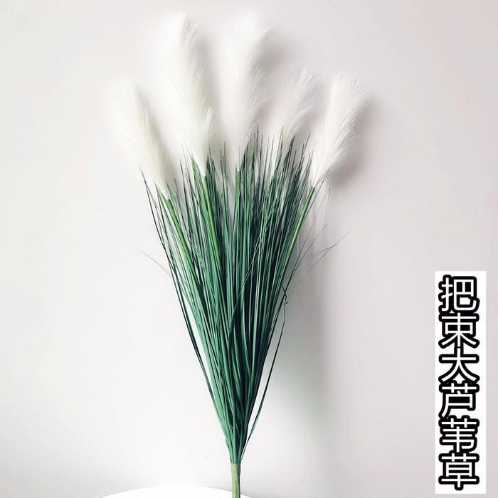 仿真花卉生产厂家_5头把束大芦苇草_婚庆插花叶子