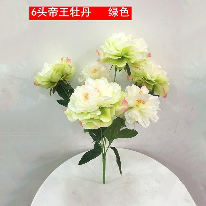 6头帝王大牡丹_仿真牡丹花批发_仿真假花批发