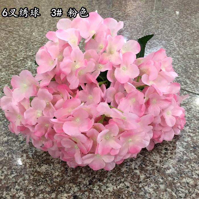 6叉把束仿真大绣球花_广州人造假花批发