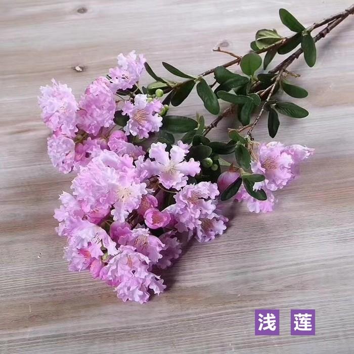 多款颜色紫薇花_仿真紫薇花