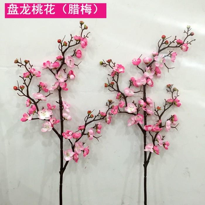 盘龙桃花_仿真桃花批发价格