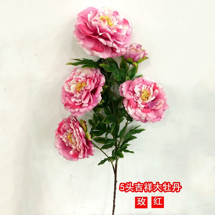 5头高枝吉祥大牡丹_仿真牡丹花批发价格