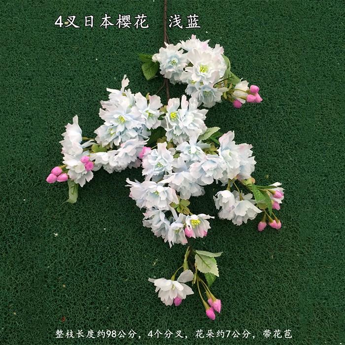 4叉日本花苞樱花枝_仿真樱花枝