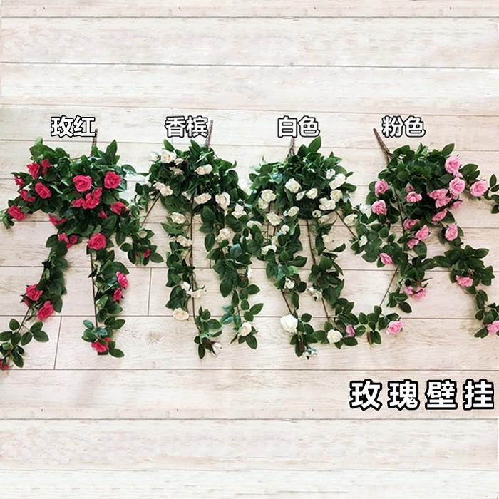 高仿玫瑰藤条壁挂_仿真玫瑰花壁挂装饰_仿真花藤批发